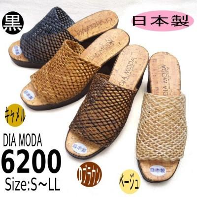 [日本製・踵高約7.5cm]DIA MODA 6200[婦人サンダル]