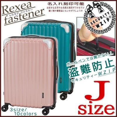 スーツケース Mサイズ 中型 超軽量 キャリーケース キャリーバッグ 盗難防止セキュリティーWZIP 取り外し可能キャスター