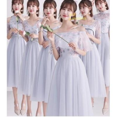 新品 6種類選択可能 パーティードレス 編み上げ 姫系 着痩せ ひざ丈 パーティー花柄 二次会 発表会 ウェディング イブニングドレス 結婚式