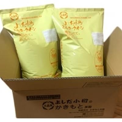 広島県安芸高田市産ミルキークイーン玄米8kg(4kg×2袋入り)