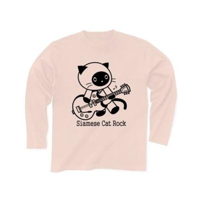 シャムねこロック♪ 長袖Tシャツ(ライトピンク)