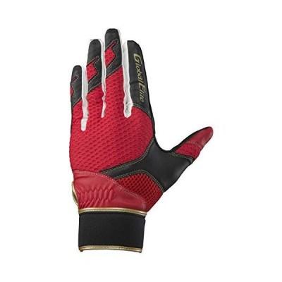ミズノ(MIZUNO) ジュニア グローバルエリート RG 守備手袋(左手用) 1EJEY230 62 ブラック/レッド/レッド JL