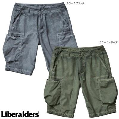 Liberaiders リベレイダース Cargo Short Pants カーゴポケット OVERDYED BDU SHORTS #75801 アメカジ ストリート sense センス かっこいい おしゃれ モテる