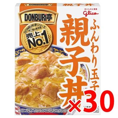 江崎グリコ DONBURI亭 親子丼 210g×30個