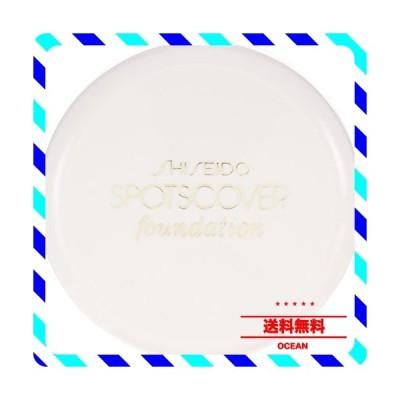 資生堂 スポッツカバー ファウンデイション(ベースカラー) S100 20g