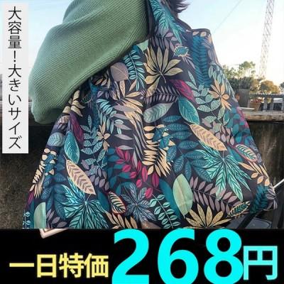 【9.2活動開始 3枚+1枚/6枚+2枚 -4枚の無料配送】】エコバッグ エコバッグ 折りたたみ日本系かわいいキャラクター折りたたみ携帯エコショッピングバッグバッグ防水ナイロン収納袋ショッピングバッ