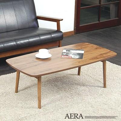 センターテーブル おしゃれ ローテーブル 折りたたみ 木製 北欧 レトロ ウォールナット アンティーク リビングテーブル ソファテーブル テーブル