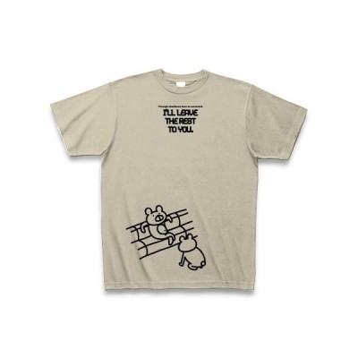 偉いクマ・大きめレイアウト Tシャツ(シルバーグレー)