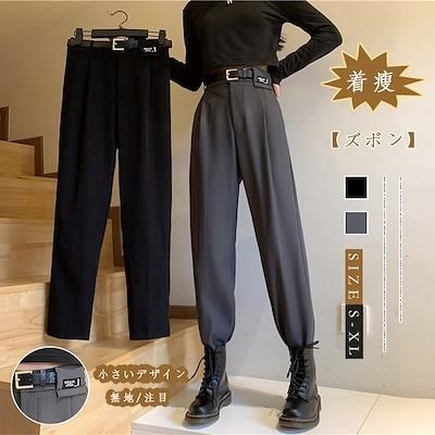 SXL落ち感が素敵なハイウエストロング美脚脚長パンツ サラッとかな履き心地で快適 韓国ファッションZX1874