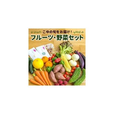 ふるさと納税 [毎月限定100セット]新鮮詰合せ!野菜・フルーツセット【B71】  宮崎県新富町