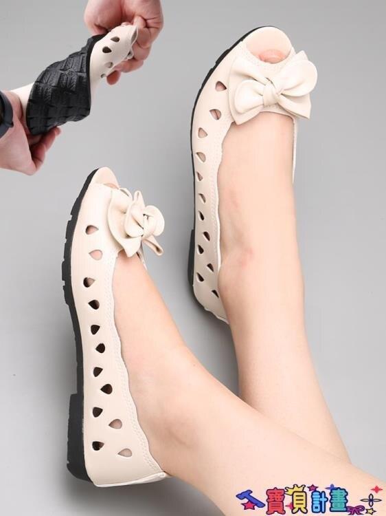 魚嘴鞋 2021新款夏季軟皮媽媽鞋軟底防滑女鞋魚嘴涼鞋女平底鏤空洞洞鞋女 摩可美家