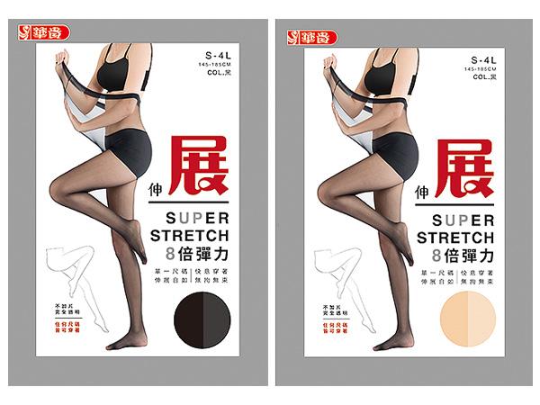 華貴牌~8倍彈力彈性絲襪(5858)1入 顏色可選【D585809】