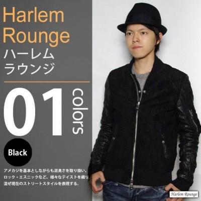 Harlem Rounge / ハーレムラウンジ - バックスキン MA-1 レザージャケット