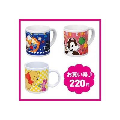ディズニーマグカップ 激安 プーさん チップ&デール ドナルド 陶器