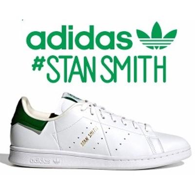 【アディダス スタンスミス】adidas STAN SMITH FTWWHT/OWHITE/GREEN g58194 ホワイト グリーン PRIMEGREEN リサイクル マテリアル ヴィ