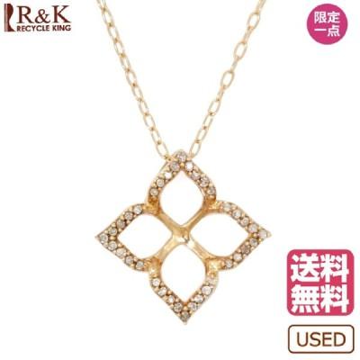K18PG ネックレス ダイヤモンド D0.04 花 フラワー 18金 K18ピンクゴールド ギフト プレゼント 中古 SH