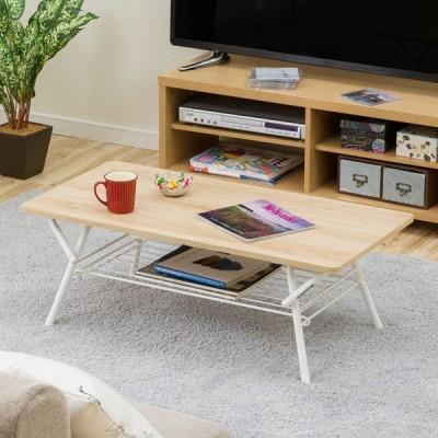 幅90cm 折りたたみテーブル(シェルフィ 9045 ナチュラル) ニトリ 『玄関先迄納品』 『1年保証』