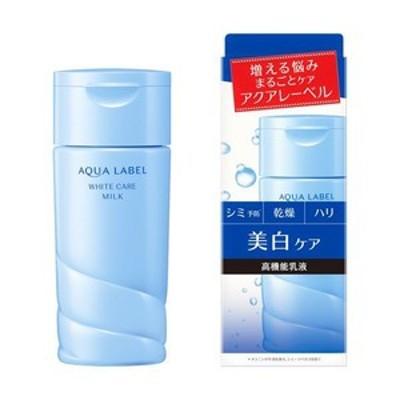 【医薬部外品】資生堂 アクアレーベル ホワイトケア ミルク 130ml[配送区分:A]