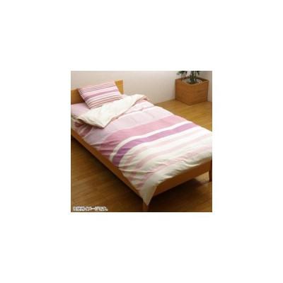 布団カバー インド綿使用 『コロンNSK 掛け布団カバー』 ピンク シングル 150×210cm 1530109