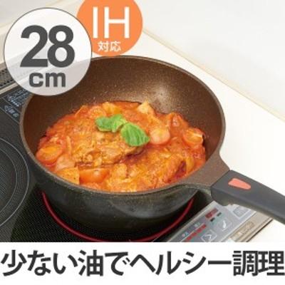 フライパン IHゴールドマーブルフライパン深型 28cm IH対応 ( ガス火対応 深型フライパン 調理器具 28センチ 28cmフライパン 炒め鍋 い