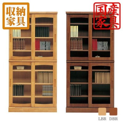 書棚 本棚 フリーボード 本収納 幅85 85幅 高さ180cm 完成品 ラバーウッド 木製 日本製 スライド 引戸 選べる2色