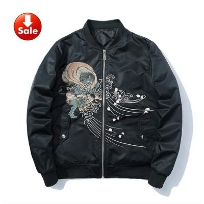 セール スカジャン ジャケット メンズ 大きいサイズ  刺繍    フライトジャケット アウター 春秋 特価 サイズXXL