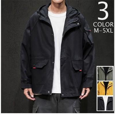 モッズコート メンズ ショート丈 綿 ミリタリージャケット 大きいサイズ 防風防寒 スプリングコート 秋 春