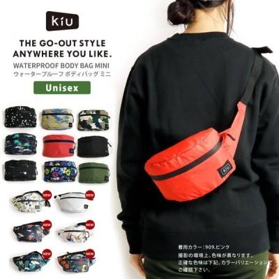 キウ Kiu ショルダーバッグ ミニ ウエストポーチ 斜めがけバッグ 防水 ウォータープルーフ 軽量 メンズ レディース (k66)