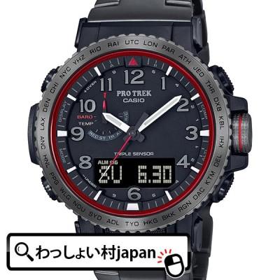 プロトレック PROTREK CASIO カシオ SPORTS  FIREFALL ファイヤー フォールシリーズ 炎の滝 PRW-50YT-1JF メンズ 腕時計 国内正規品 送料無料