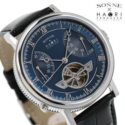 ゾンネ 腕時計 ハオリ H024 岩城滉一 コラボモデル 44mm パワーリザーブ 自動巻き メンズ H024SS-BU SONNE 時計 HAORI ブルー×ブラック