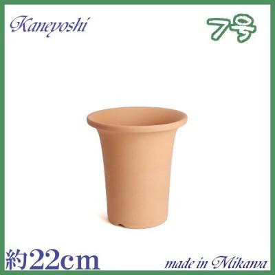 植木鉢 陶器 おしゃれ サイズ 22.5cm 安くて植物に良い鉢 素焼並ラン鉢 7号
