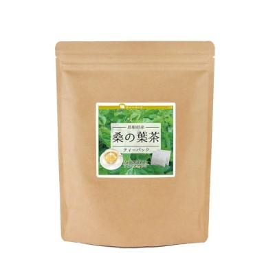 桑の葉茶(島根県産)【2g×35包】 ティーパック  桑の葉 お茶 ティーパック くわのは 健康茶 有機栽培 送料無料