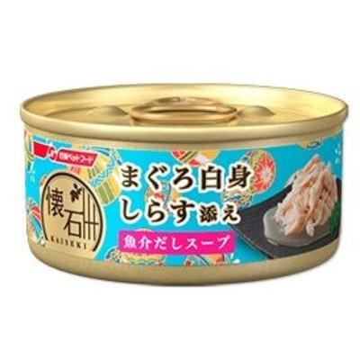 日清ペットフード 懐石缶 まぐろ白身しらす添え 魚介だしスープタイプ60g【猫用ウエットフード】