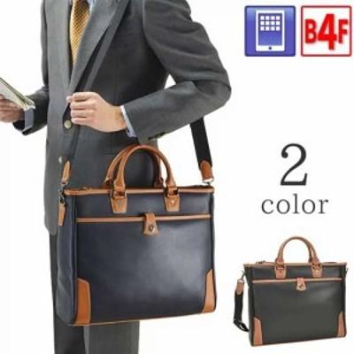 ノベルティプレゼント ビジネスバッグ 平野鞄 ビジネスバッグ ブリーフケース メンズ B4ファイル a4 メンズ 出張 通勤バッグ 黒 紺 ハミ