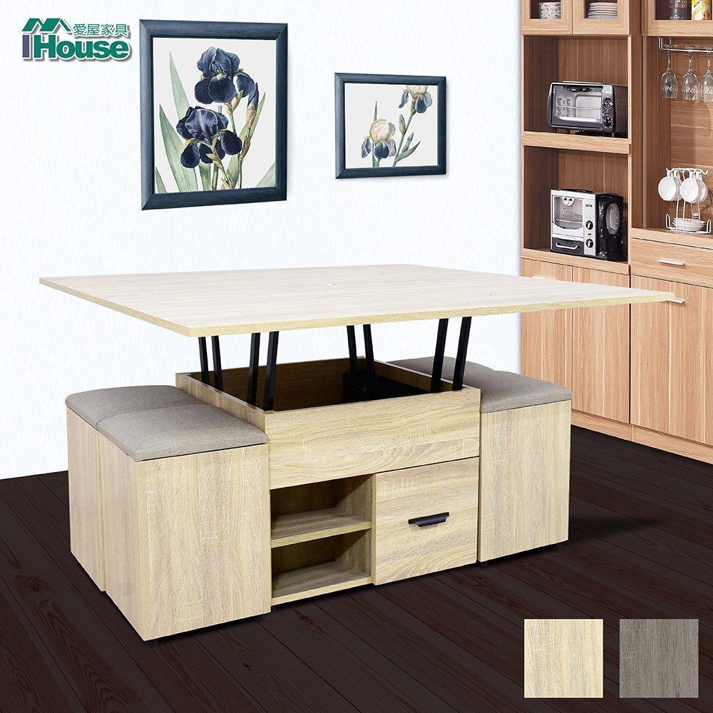 ★UDN會員優惠★IHouse-春樹 機能升降茶几餐桌工作桌