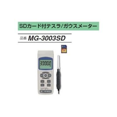 FUSO MG-3003SD SDカード付テスラメーター ガウスメーター