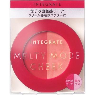 資生堂 インテグレート メルティーモードチーク 2.7g