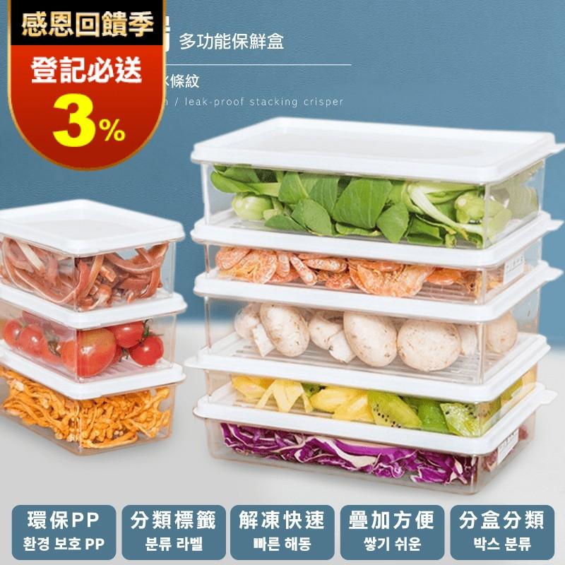 疊加防漏多功能保鮮盒 食物保鮮盒