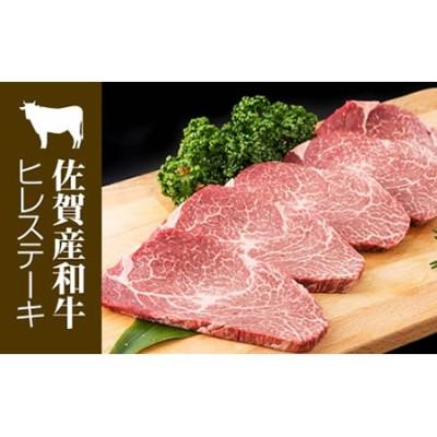 佐賀産和牛ヒレステーキ120g×5 潮風F 6万円コース