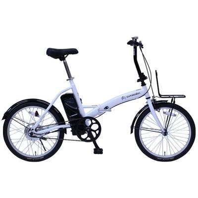 CITROEN MG-CN20EB ホワイト 電動アシスト折り畳み自転車 メーカー直送