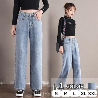 デニムパンツワイドパンツストレートパンツレディースボトムスジーンズジーパンハイウエスト韓国ファッションゆったり個性的