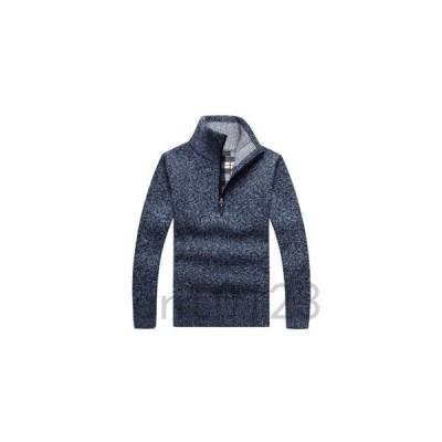 セーターニットメンズニットセーター長袖防寒セーター立ち襟ボア付き裏起毛厚手防寒暖かいあったかゆったりおしゃれアウター冬物新作