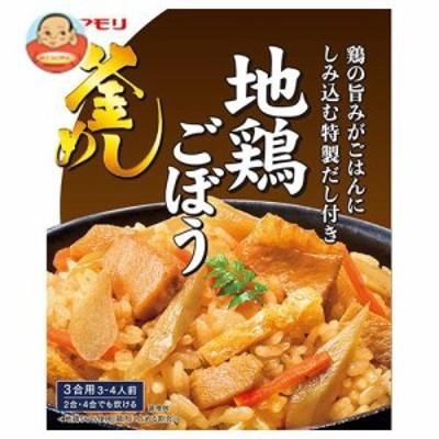 送料無料 ヤマモリ 地鶏 釜めしの素地鶏ごぼう釜めし 231g×5箱入