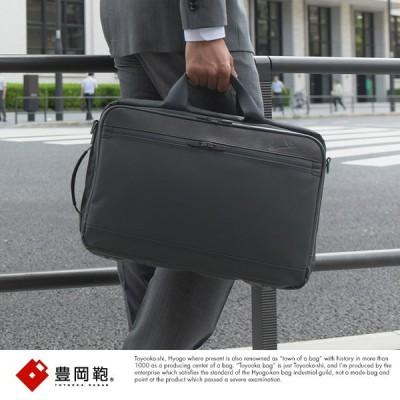 ビジネスバッグ 3way 防水 豊岡鞄 2層式 メンズ ブリーフケース 奥行13cm ブラック ショルダー リュック