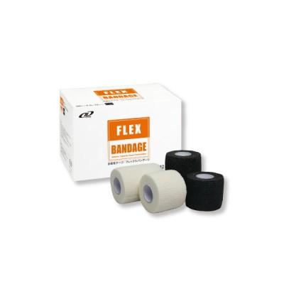 フレックスバンデージ 75mm 12本入 テーピング 固定 伸縮性 ホワイト ブラック 自着性伸縮テープ