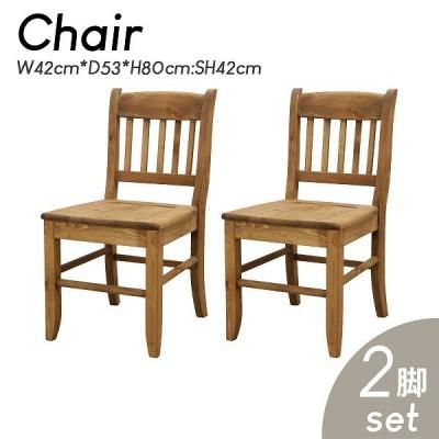 2個セット チェア ダイニングチェア 幅42cm 椅子 いす 食卓椅子 チェアー 木製 ダイニングチェアー レトロ モダン シンプル リビング ダイニング CFSL-510