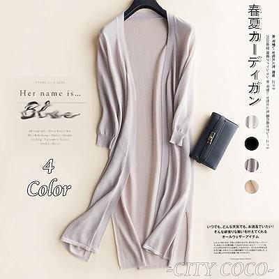 1MA186- 夏 カーディガン 韓国ファッション レディース 大人気 ゆとり ニットカーディガン 柔らかい肌触りが心地良い 七分袖 セクシー トップス