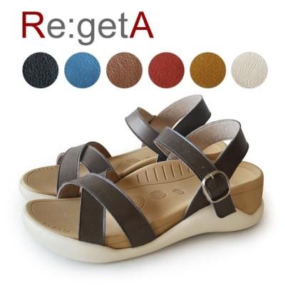 リゲッタ Re:getA ECR-003 サンダル レディース 厚底 履きやすい 疲れにくい 痛くない