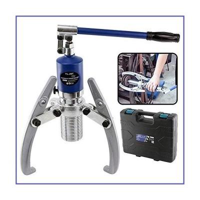 YL-20Ton Hydraulic Gear Puller Adjustable 3 Jaws Wheel Bearing Pulling Separator 3 In 1 Pump Wheel Bearing Tools