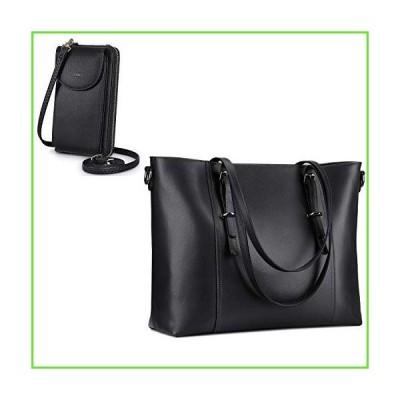 S-ZONE 15.6 inch Leather Laptop Tote Bag for Women Large Computer Shoulder Handbag Work RFID Blocking Crossbody Phone Bag Purse【並行輸